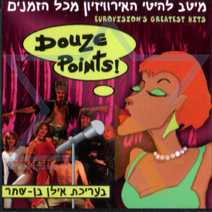 Douze Points - Various