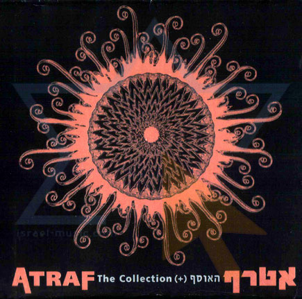 The Collection by Atraf
