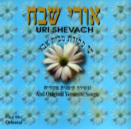 Traditional and Original Yemenite Songs - Uri Shevach