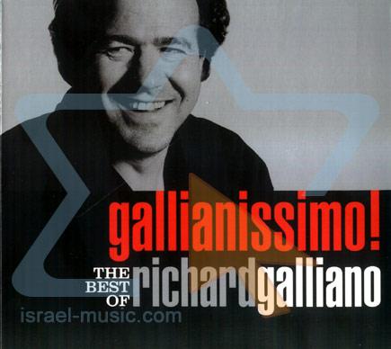 Gallianissimo by Richard Galliano