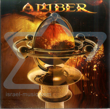 Gemstones Vol.1: Amber by Various