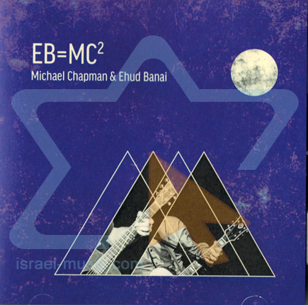 EB=MC² - Michael Chapman and Ehud Banai