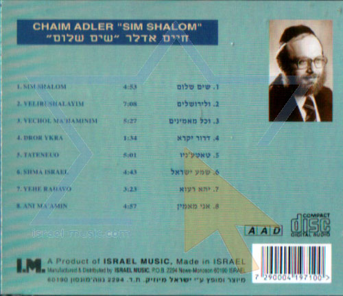 Sim Shalom by Cantor Chaim Adler