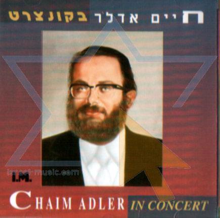 In Concert Di Cantor Chaim Adler