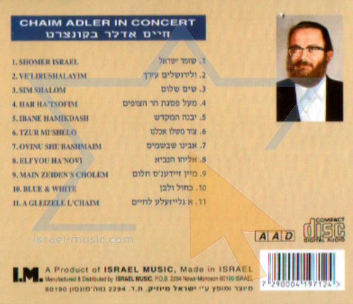 In Concert by Cantor Chaim Adler