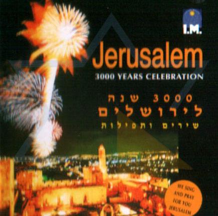 Jerusalem Par Various