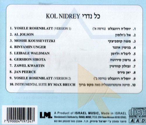 Kol Nidrey by Various