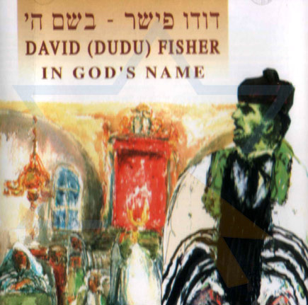In God's Name by David (Dudu) Fisher