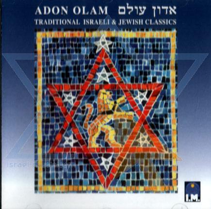Adon Olam Di Various