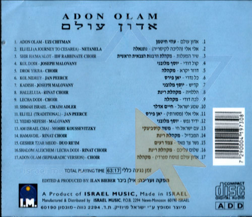 Adon Olam by Various