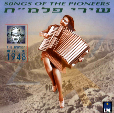 Songs of the Pioneers by Various