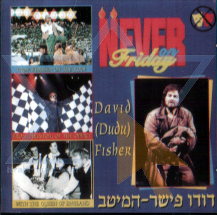 Never on Friday by David (Dudu) Fisher