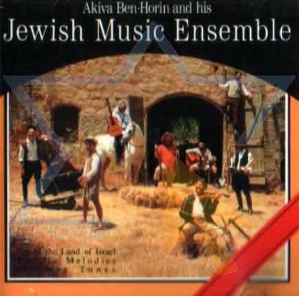 Jewish Music Ensenble by Akiva Ben-Horin