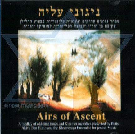 Airs of Ascent by Akiva Ben-Horin