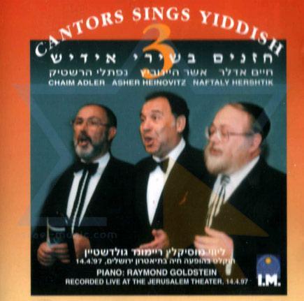 Cantors Sings Yiddish Por Various