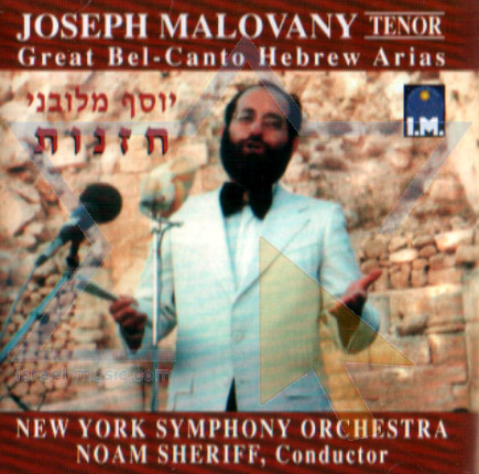Great Bel-Canto Hebrew Arias by Cantor Joseph Malovany