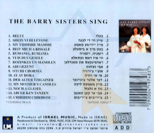 Sing Por The Barry Sisters