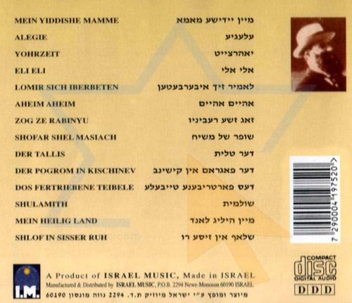 Yiddish Songs by Cantor Yossele Rosenblatt