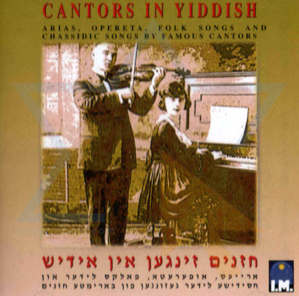 Cantors in Yiddish Di Various