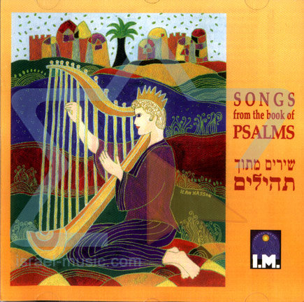 Songs from the Book of Psalms Por Various