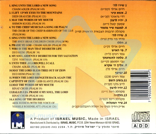 Songs from the Book of Psalms Par Various