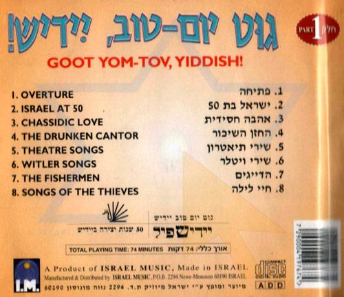Goot Yom-Tov, Yiddish! Part 1 Par Various