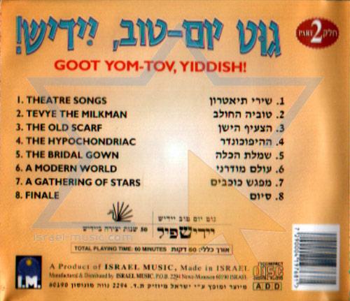 Goot Yom-Tov, Yiddish! - Part 2 by Various