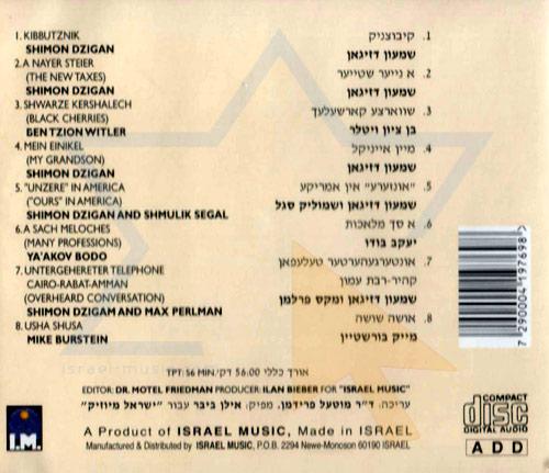 Yiddish Humor Vol.4 by Various
