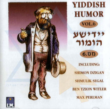 Yiddish Humor Vol.6 - Various
