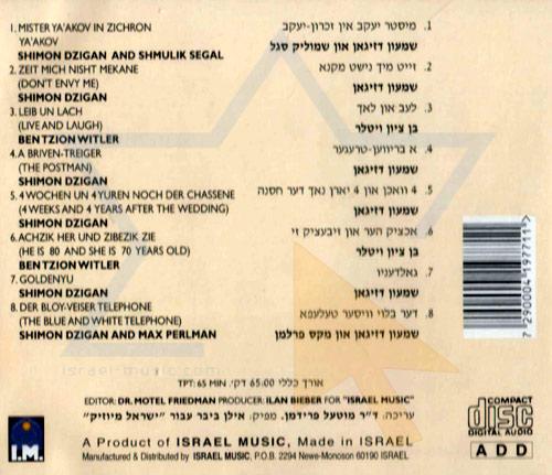 Yiddish Humor Vol.6 by Various