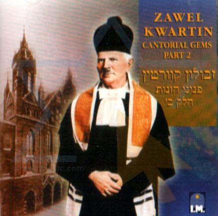 """Cantorial Gems Part 2 by Cantor Zevulun """"Zavel"""" Kwartin"""