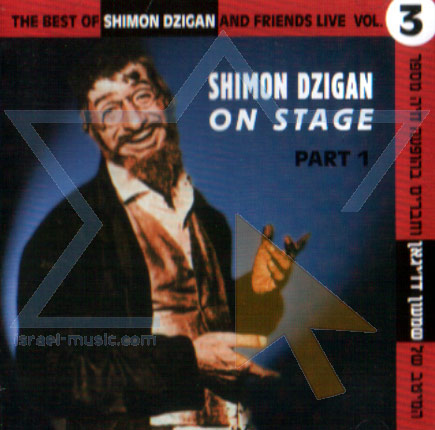 On Stage - Part 1 Por Shimon Dzigan