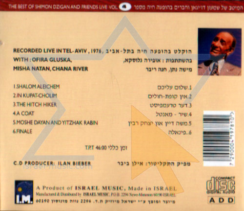 On Stage - Part 2 Por Shimon Dzigan