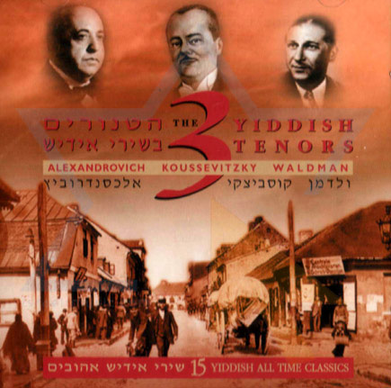 The 3 Yiddish Tenors - Various