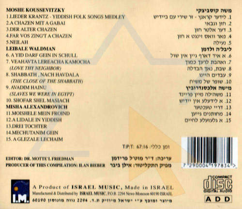 The 3 Yiddish Tenors Par Various