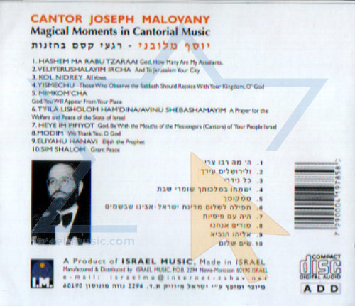 Magical Moments in Cantorial Music by Cantor Joseph Malovany