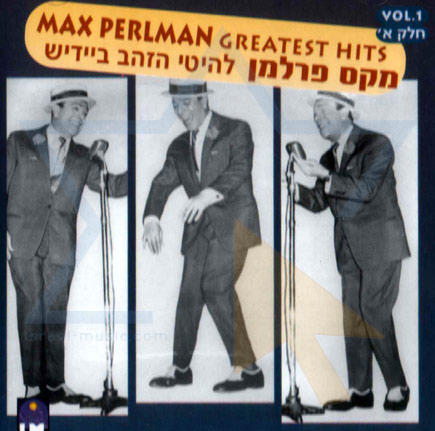 Greatest Hits Vol.1 by Max Perlman