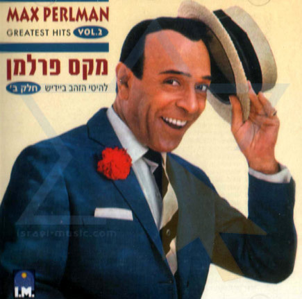 Greatest Hits Vol. 2 by Max Perlman