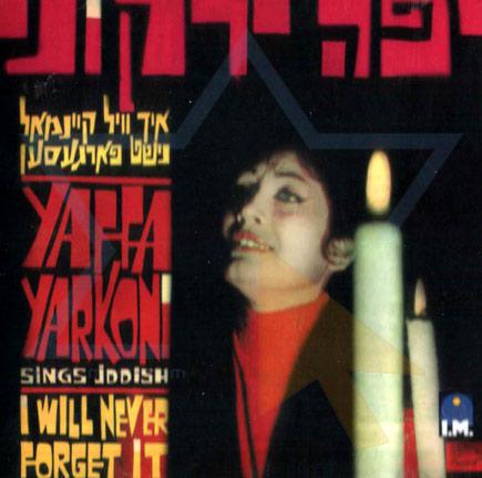 I Will Never Forget It - Yaffa Yarkoni