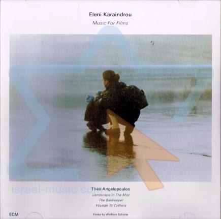 Music for Films by Eleni Karaindrou