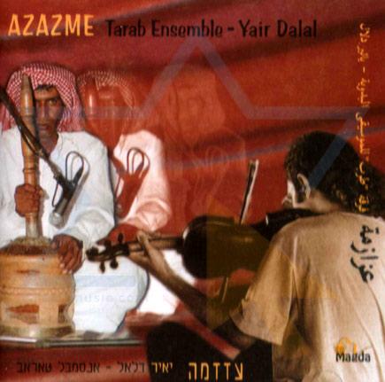 Azazme by Yair Dalal