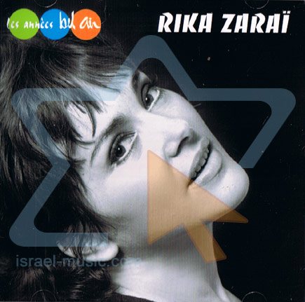 Sings French - Rika Zarai