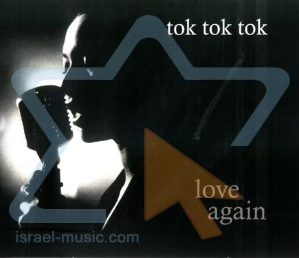 Love Again by Tok Tok Tok