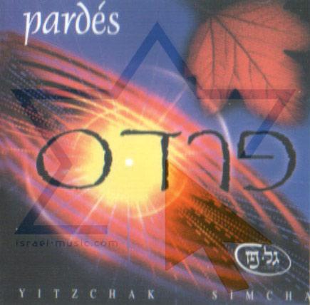 Pard'es by Yitzchak Simcha