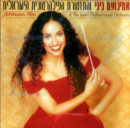 Achinoam Nini with the Israel Philharmonic Orchestra by Achinoam Nini (Noa)