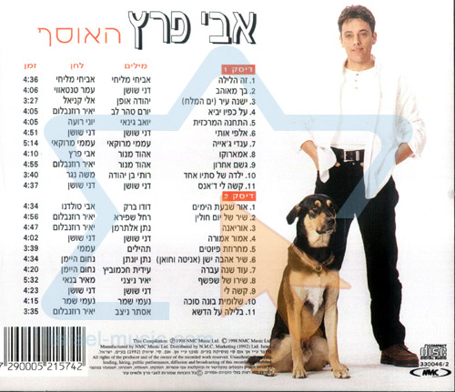The Best of by Avi Peretz