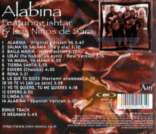 The Album by Alabina