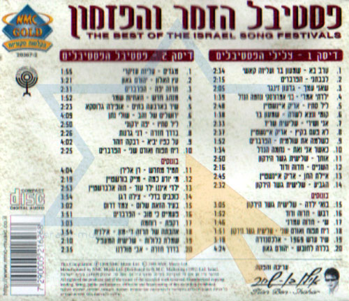 The Best of the Israel Song Festivals Par Various