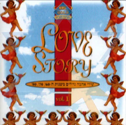 Love Story Vol. 1 by Various