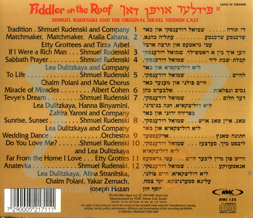 Fiddler on the Roof by Shmuel Rudensky
